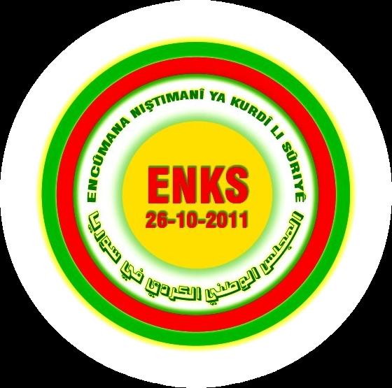 Kurdischer Nationalrat
